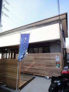 平塚市諏訪町中古一戸建て
