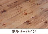shizensozai_img06