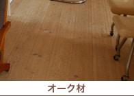 shizensozai_img07