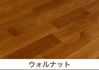 shizensozai_img08