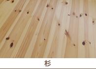 shizensozai_img10