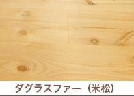 shizensozai_img11