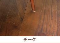 shizensozai_img13