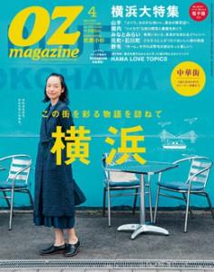 magazine201604